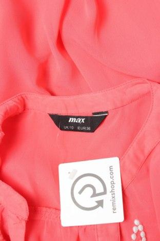 Γυναικείο πουκάμισο Max