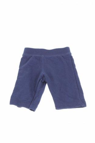 Детски панталон Gerber