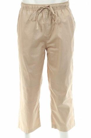 Мъжки панталон Atlas For Men