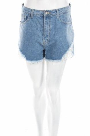 Дамски къс панталон Boohoo