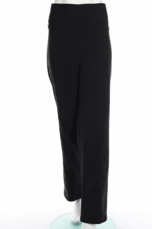 Дамски панталон Pulp & Curve
