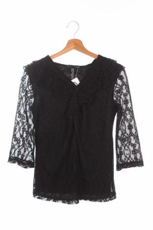 Детска блуза Apostrophe, Размер 10-11y/ 146-152 см, Цвят Син, Полиамид, Цена 13,65лв.