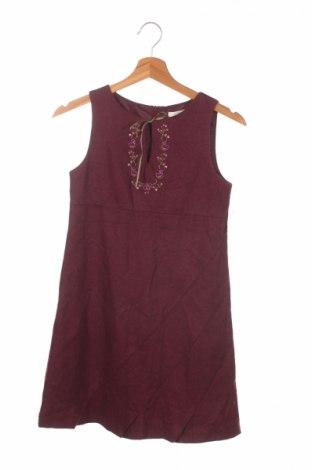 Детска рокля Zara