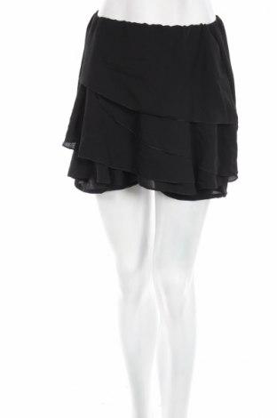 Пола - панталон Boohoo