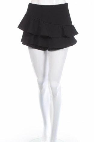 Пола - панталон New Look
