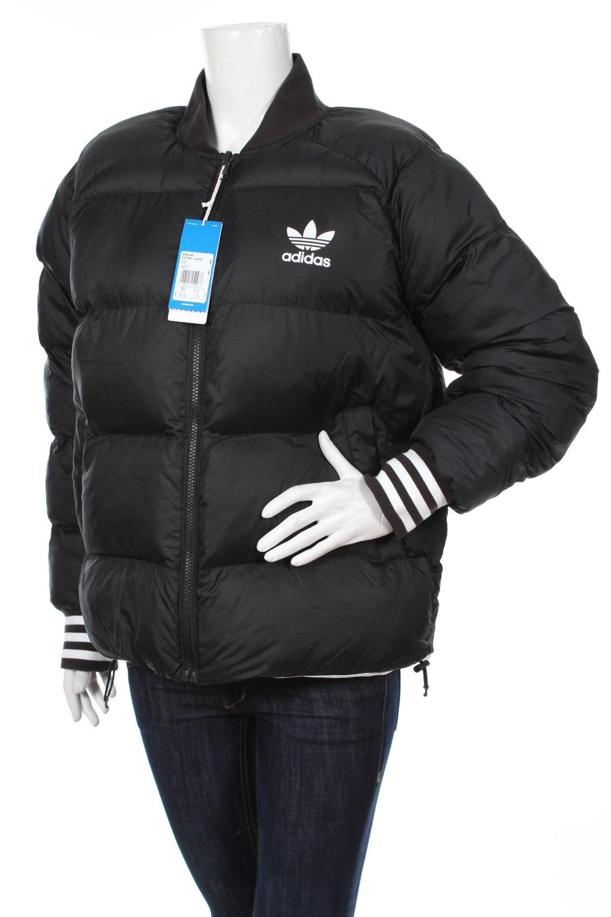 Дамско спортно яке Adidas