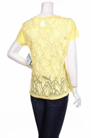 Дамска спортна блуза Columbia