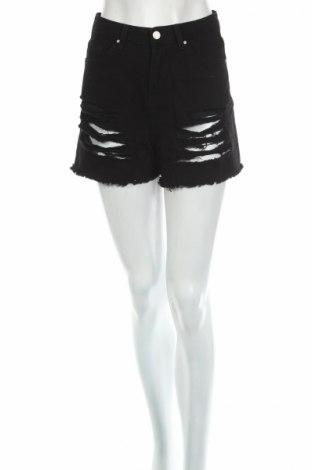 Γυναικείο κοντό παντελόνι Missguided