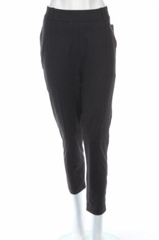 Дамски панталон Active By Tchibo