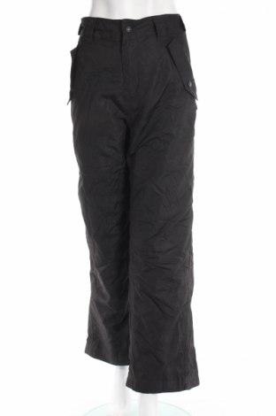 Дамски панталон за зимни спортове Athletic Works