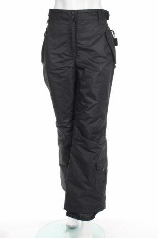 Дамски панталон за зимни спортове Crivit Sports