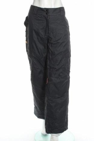 Дамски панталон за зимни спортове Fire Fly