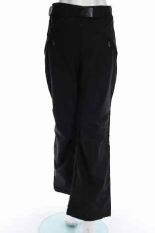 Дамски панталон за зимни спортове Mc Kinley