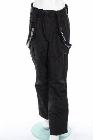 Дамски панталон за зимни спортове Skogstad