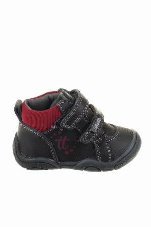 Детски обувки Chetto