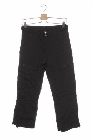 Детски панталон за зимни спортове Arctic Star
