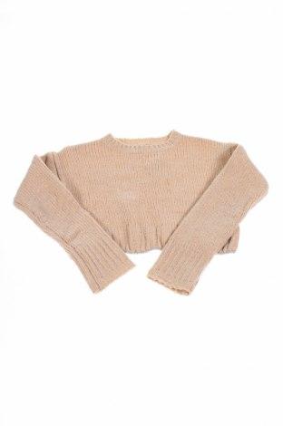 Детски пуловер Bizzy