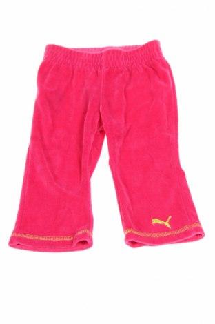 Dziecięce spodnie sportowe Puma