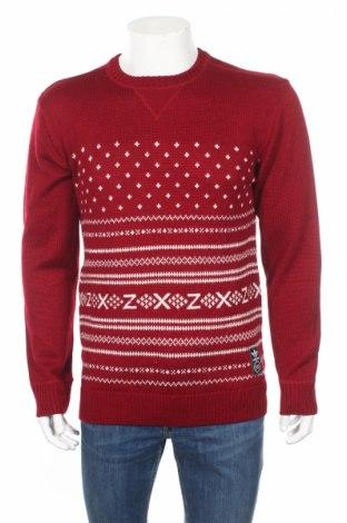 Мъжки пуловер Adidas Originals