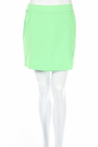 Пола - панталон RLX Ralph Lauren