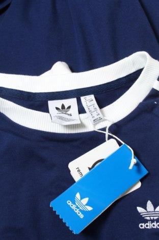 Рокля Adidas