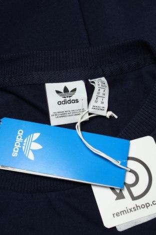 Рокля Adidas Originals