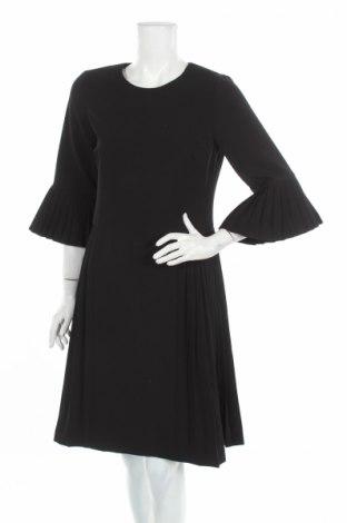 Φόρεμα DKNY