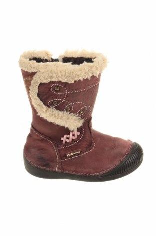 Παιδικά παπούτσια, Μέγεθος 23, Χρώμα Βιολετί, Γνήσιο δέρμα, Τιμή 17,66€