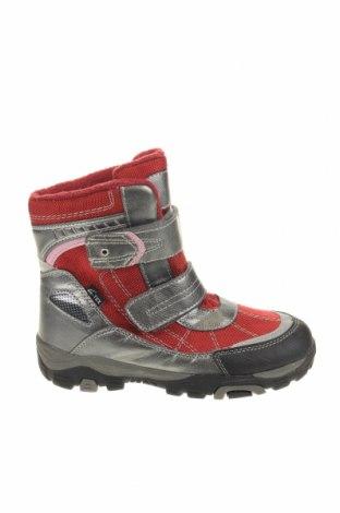Παιδικά παπούτσια, Μέγεθος 32, Χρώμα Γκρί, Δερματίνη, κλωστοϋφαντουργικά προϊόντα, Τιμή 15,00€