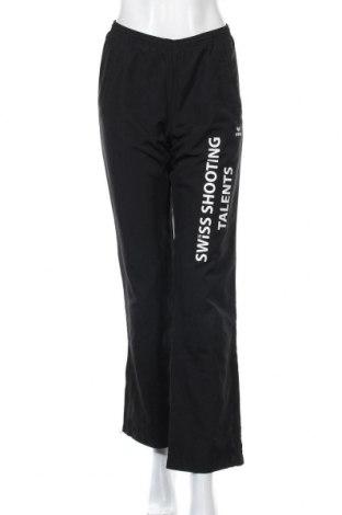 Γυναικείο παντελόνι εγκυμοσύνης Erima, Μέγεθος S, Χρώμα Μαύρο, Πολυεστέρας, Τιμή 13,64€