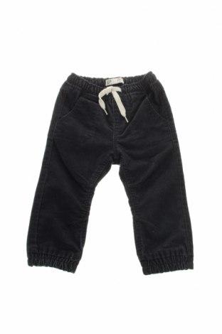 Детски джинси Mads&mette