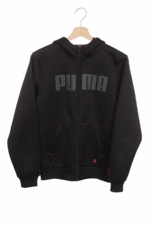 Παιδικό φούτερ Puma