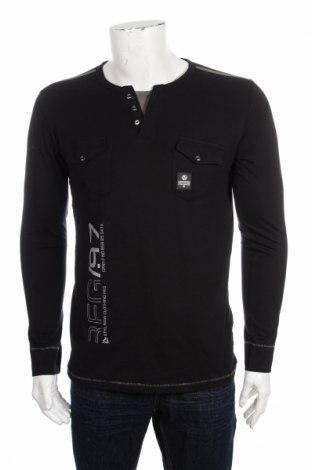 Ανδρική μπλούζα Core