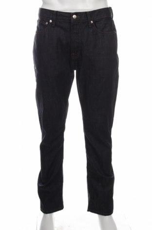 Męskie jeansy Gap