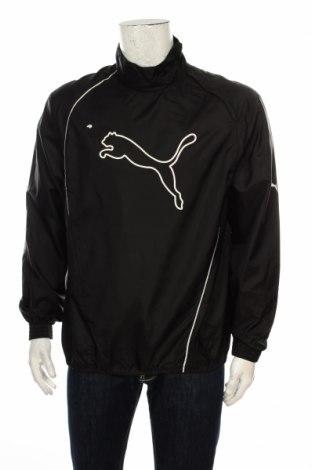 Ανδρική αθλητική ζακέτα Puma