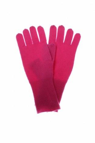 Ръкавици S.Marlon