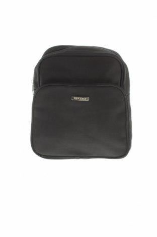Σακίδιο πλάτης New Bag