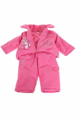 Детски комплект Fashion