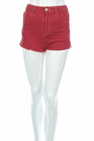 Γυναικείο κοντό παντελόνι Topshop
