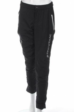 Дамски панталон за зимни спортове Craft