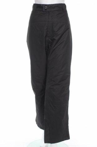 Дамски панталон за зимни спортове Janina