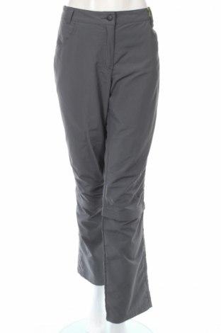 Дамски спортен панталон Me Ru