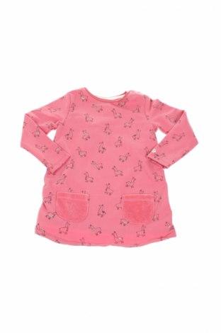 Детска блуза S.Oliver