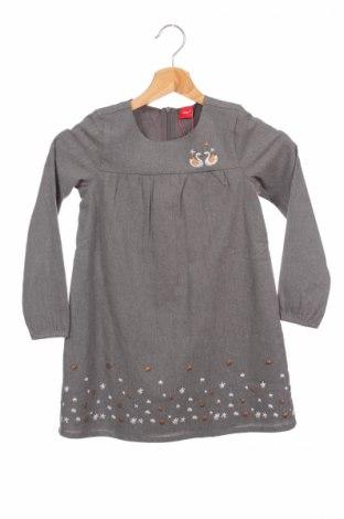 Детска рокля S.Oliver