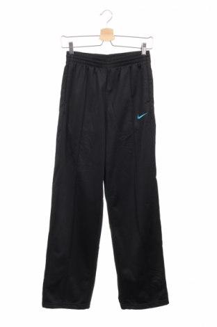 Dziecięce spodnie sportowe Nike