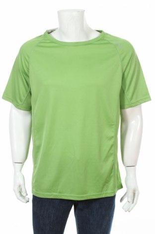 Мъжка тениска Nordcap