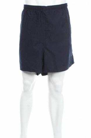 Мъжки къс панталон Oxylane