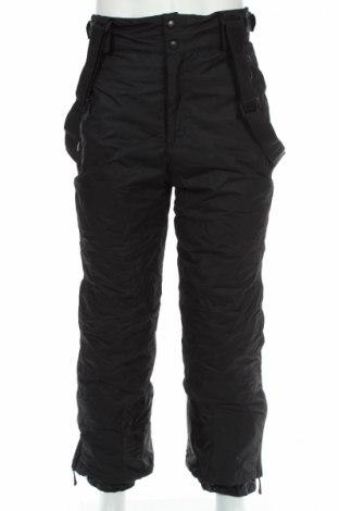 Мъжки панталон за зимни спортове Identic