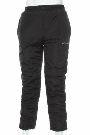 Męskie zimowe spodnie sportowe Columbia