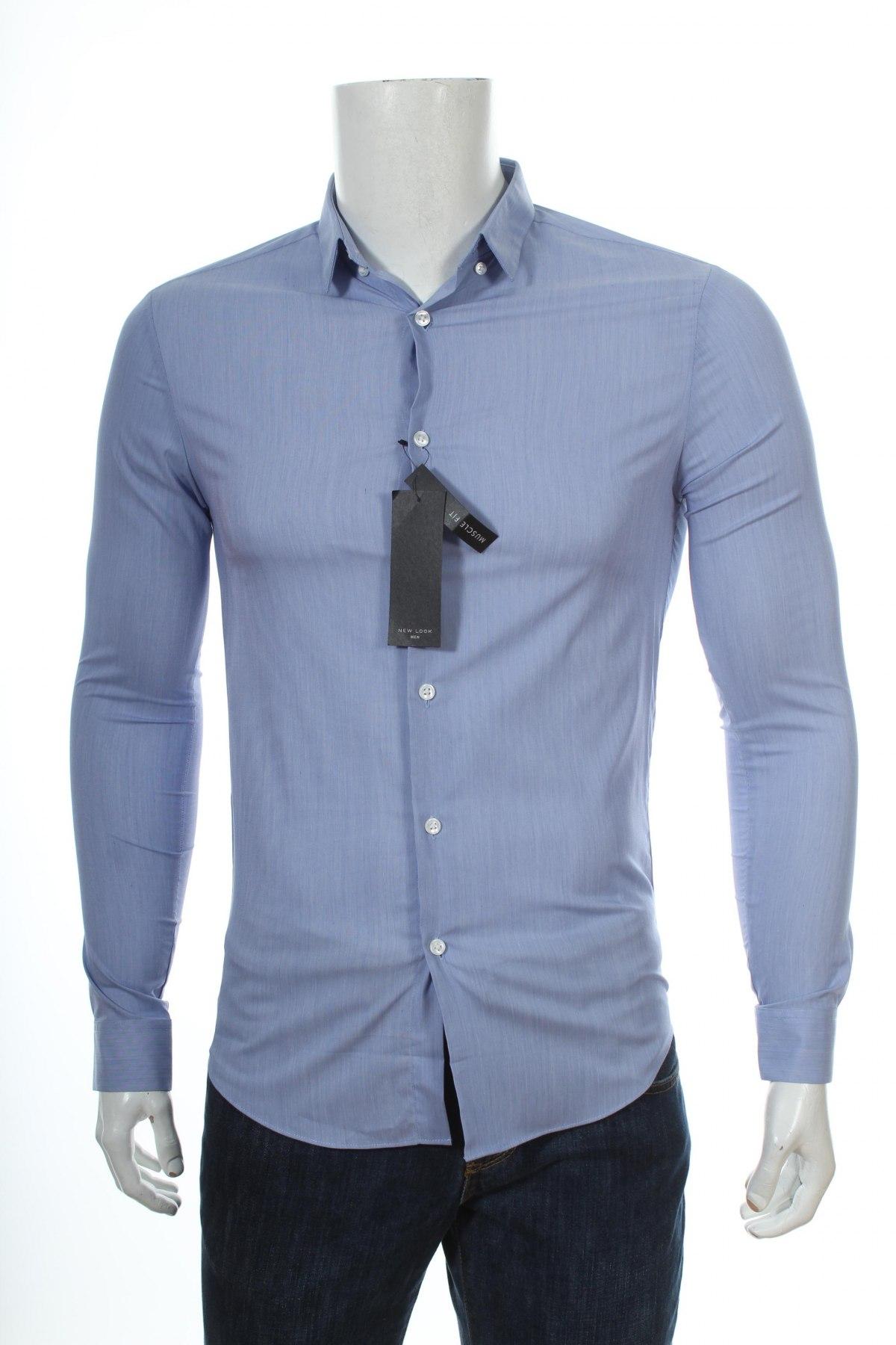 9f651c0d439d Ανδρικό πουκάμισο New Look - σε συμφέρουσα τιμή στο Remix -  103662056